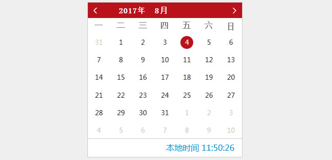 简洁的jQuery日历代码