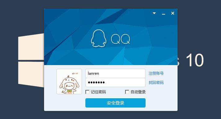 jQuery+css3仿QQ登录界面代码