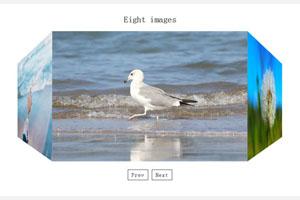js+css3图片切换立体旋转代码