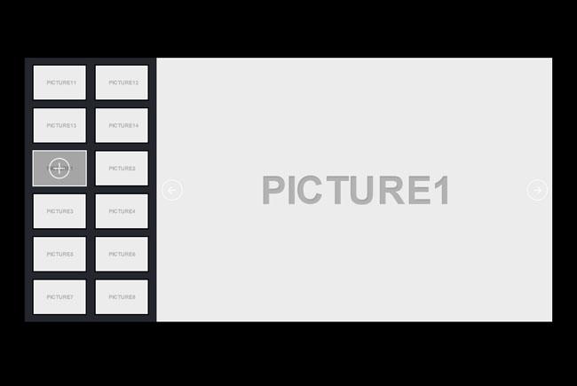 jQuery带左侧缩略图图片切换