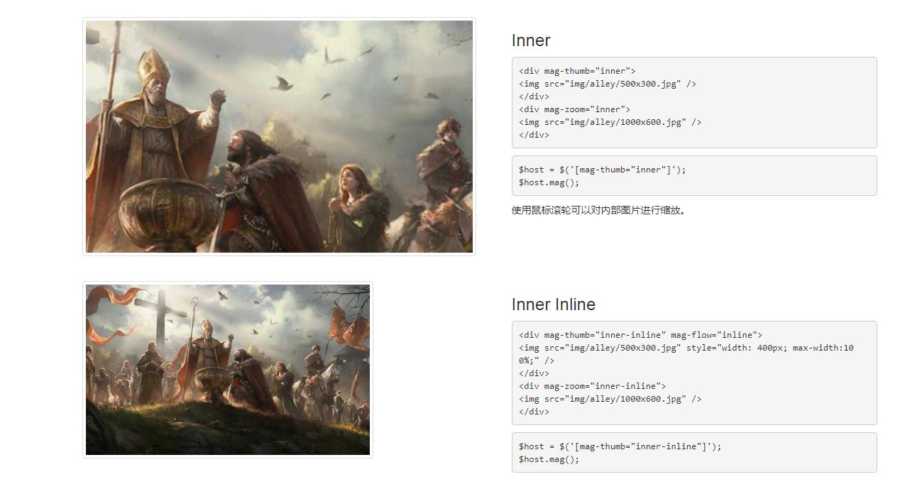 jQuery图片整张或局部放大代码