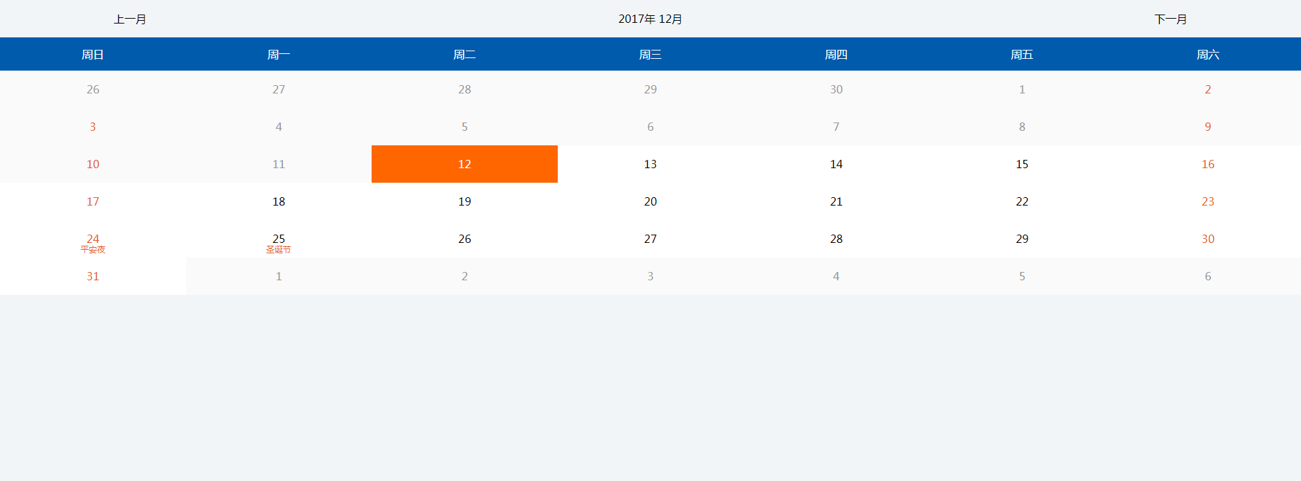 简洁的jQuery的手机移动端日历代码