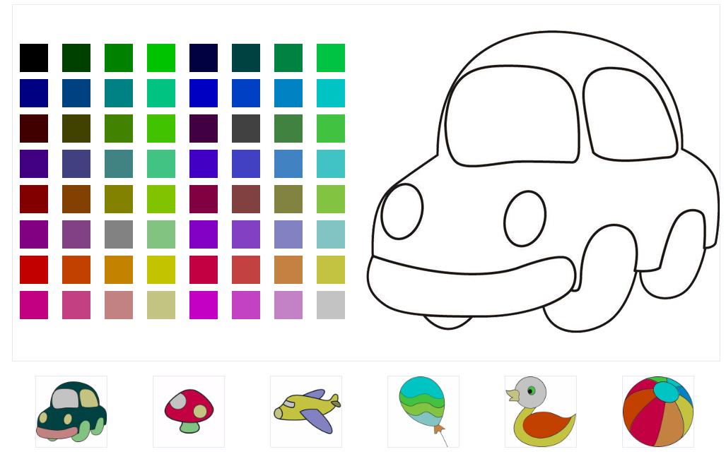 canvas的填色画游戏代码
