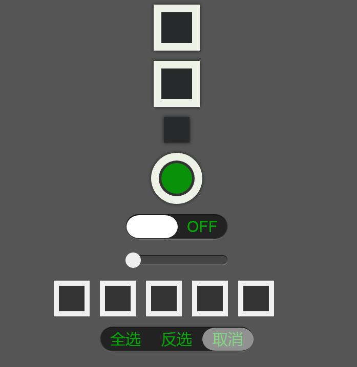 CSS3表单单选多选按钮美化特效
