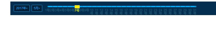 jQuery鼠标拖动滑块选择日期代码