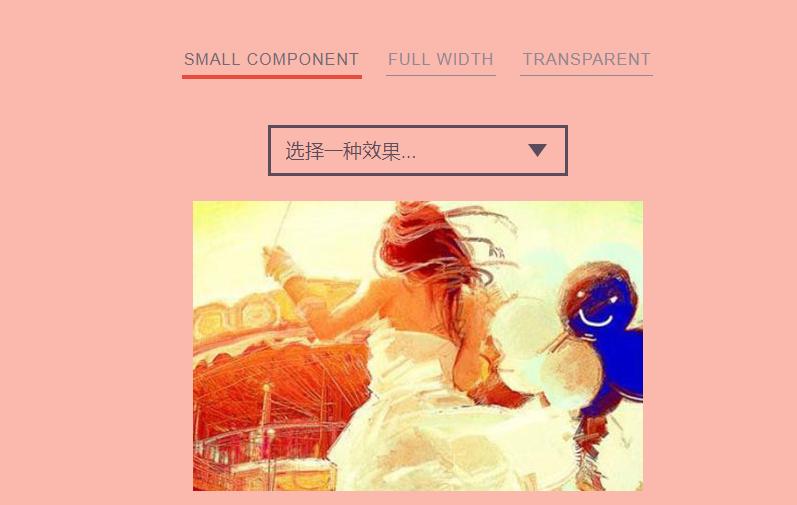 CSS3+h5很多种效果图片幻灯片切换特效