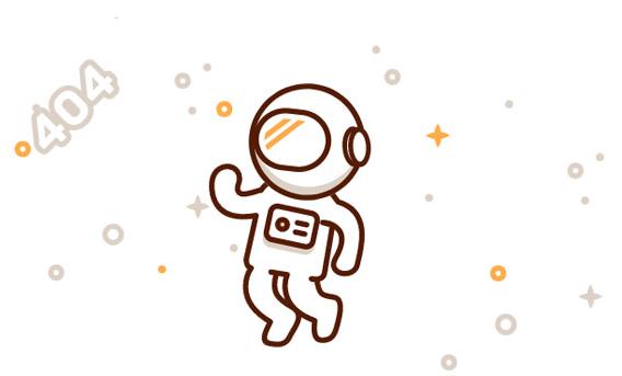 html5的太空人404网页错误动画模板