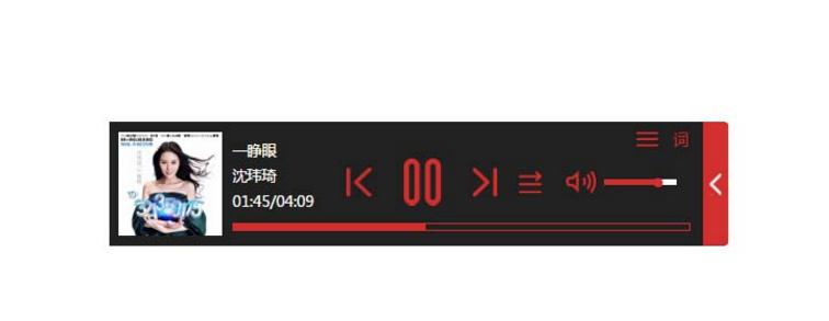 jQuery MPlayer网站音乐播放器插件