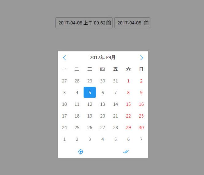 jQuery手机移动端日期时间选择插件