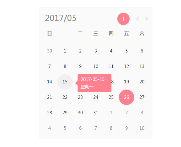 jQuery的带提示信息的日期日历插件