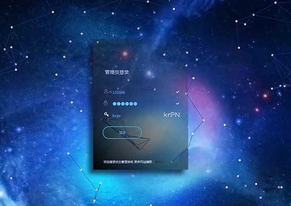layui响应式动画登录界面模板