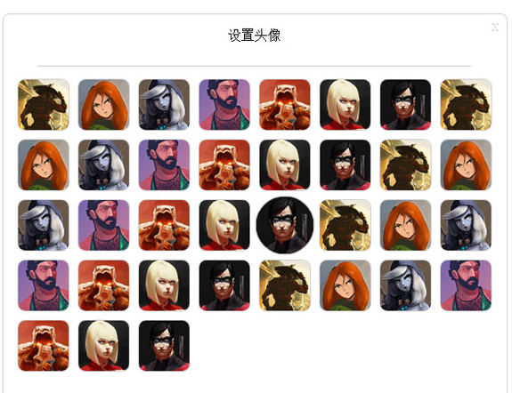 jQuery的点击弹出选择头像保存代码