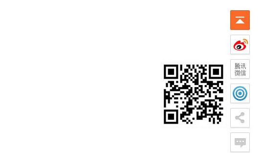 jQuery右侧悬浮分享按钮代码