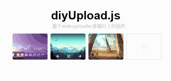 webuploader.js多图片上传插件
