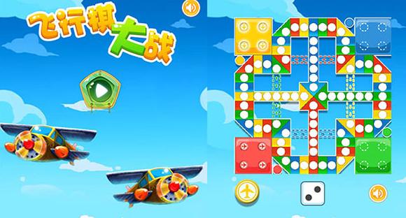 HTML5网页版飞行棋游戏代码