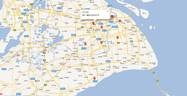 JS点击百度地图内获取坐标代码