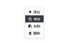 jQuery+H5自定义鼠标右键弹出菜单代码