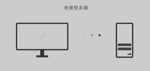 纯C3绘制电脑连接服务器动画特效
