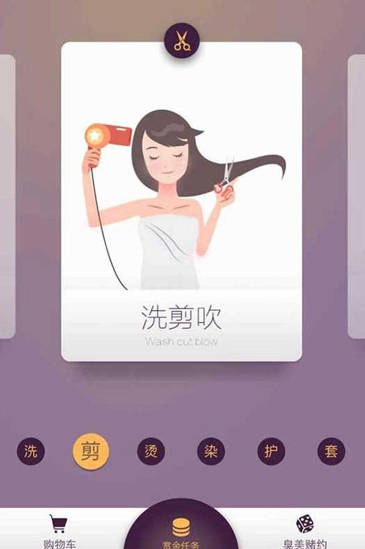 swiper+CSS3圆角卡片式手机触屏滑动图片切换代码