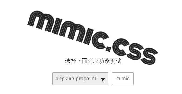 mimic.css+h5动画库样式表制作各种酷炫文字动画特效