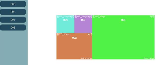 jQuery+css3创建div层自由拖动布局代码