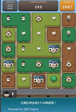 JS叠房子消消乐小游戏代码