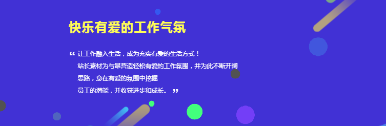 jQuery与CSS3全屏动画幻灯片图片切换代码