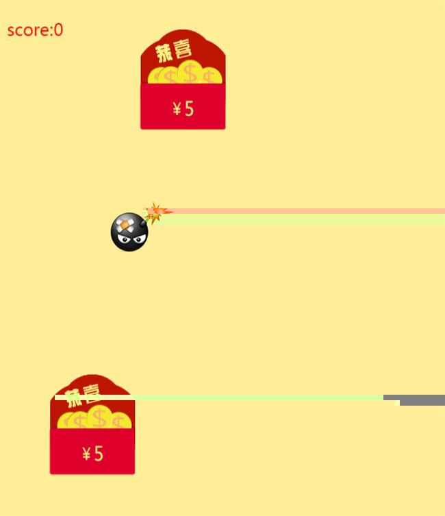 HTML5手机触屏接红包代码
