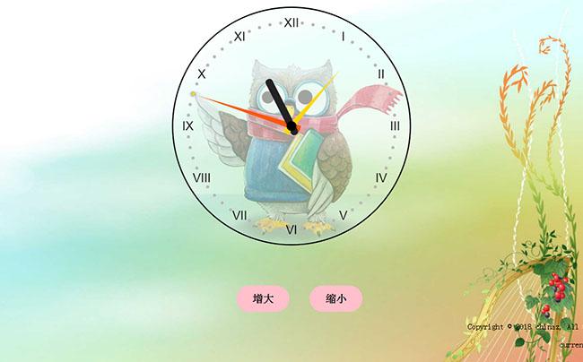 HTML5 canvas猫头鹰时钟代码