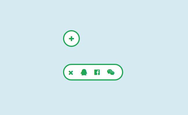 jQuery-点击滑动显示分享按钮代码