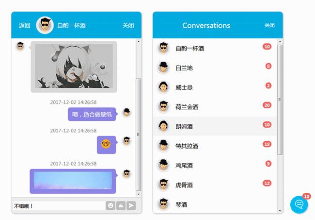 jQuery-响应式聊天窗口界面特效