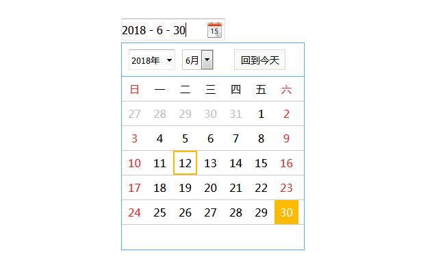 jQuery-简易单面板日历选择插件