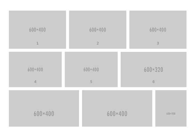 jQuery-仿百度图片瀑布流代码