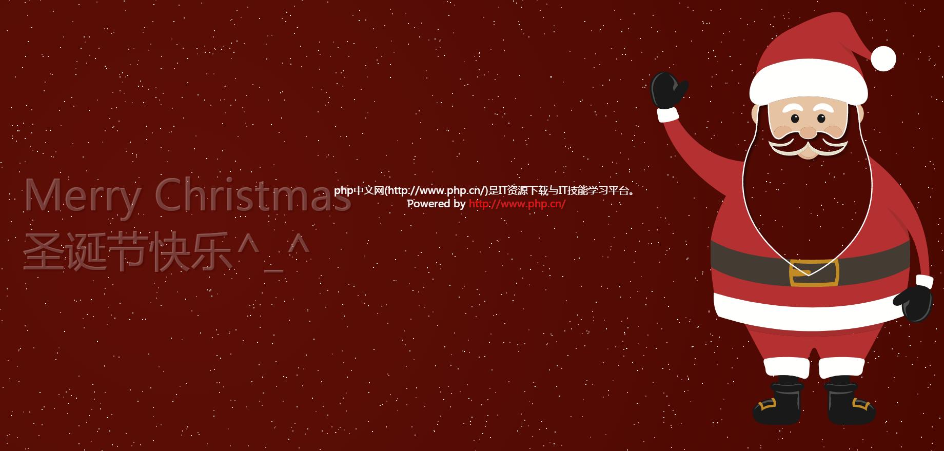 圣诞节雪花飘落圣诞老人背景canvas动画
