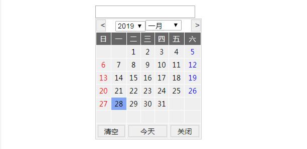 2019最新原生js實現的一款年月日日期選擇特效插件