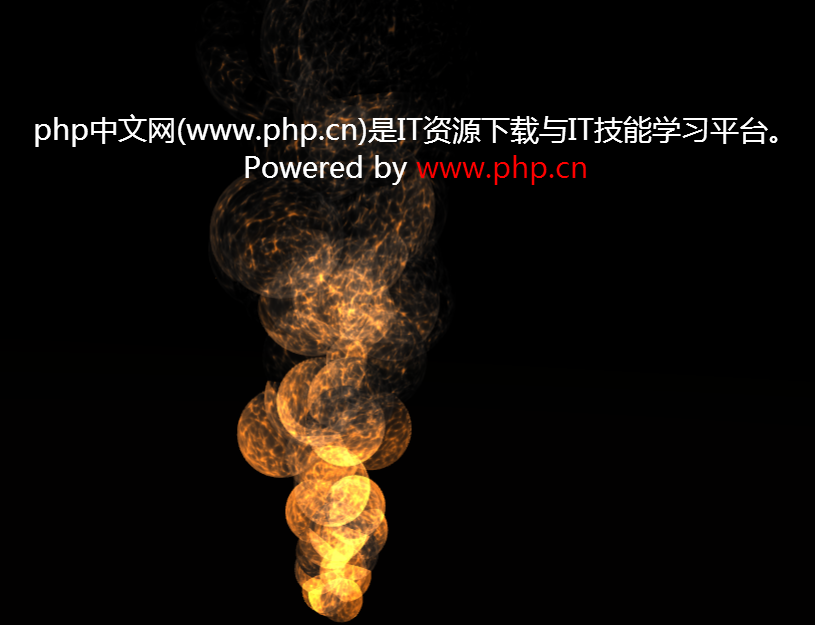跟隨鼠標晃動帶視差特效3D火焰canvas動畫