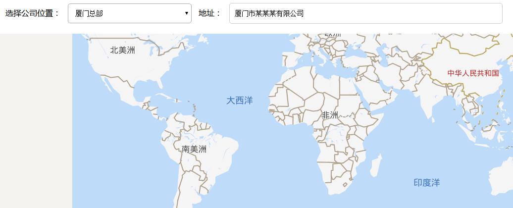 JS自动获取公司位置地址代码