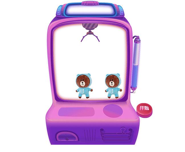 jQuery在线夹娃娃机游戏源码