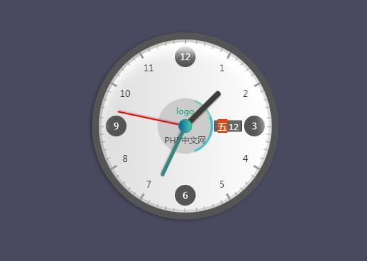 jQuery css3带日期时钟插件