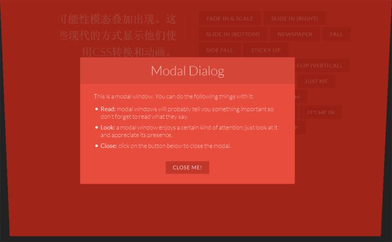 19種html5+CSS3絢麗的彈出窗口動畫過渡效果