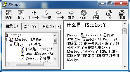 JavaScript参考手册