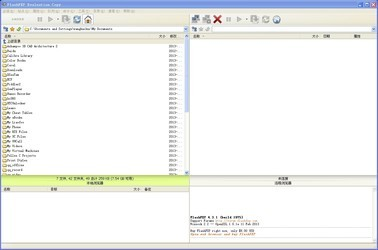 FlashFXP 5.4