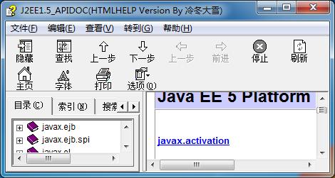 J2EE5 手册