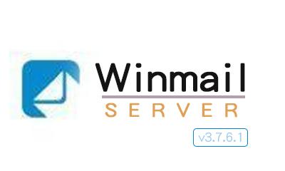 WinWebMaiv3.7企业版