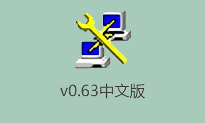 WinSCPv4.1.6多语版