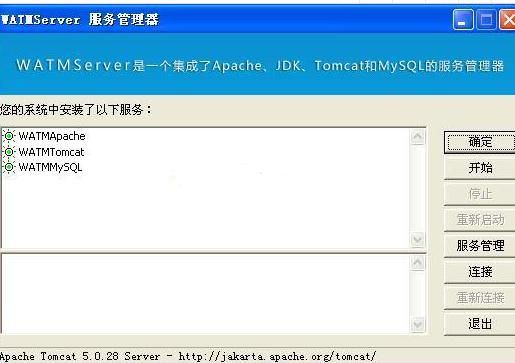 WATMServer_v3.0