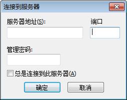 FTP服务器 FileZilla Server v0.9.59 绿色汉化版
