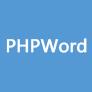 PHPWord中文使用手冊