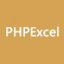 PHPExcel開發手冊