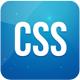 CSS代码格式化工具